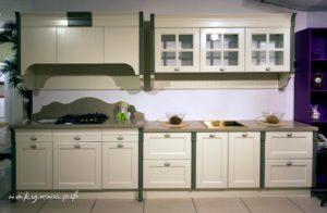 julis кухни
